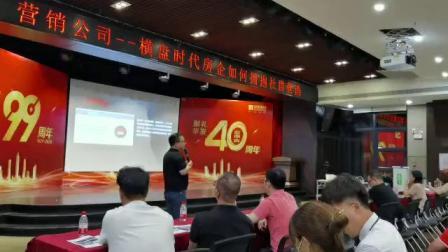 王一禅老师:社群营销