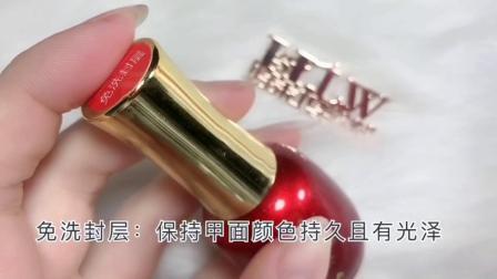 济南好莱坞化妆美甲美容摄影培训学校烟台潍坊济宁班分享美甲视频教程《极致单色及卸除》
