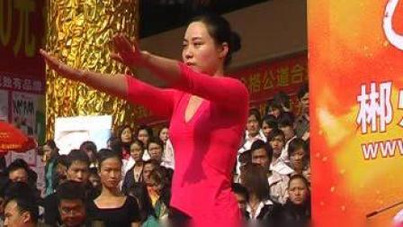 郴州新网二周年庆典20051030光荣与梦想