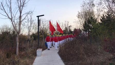 涞源县健步队我们的宗旨,我健步,我健康,我快乐。