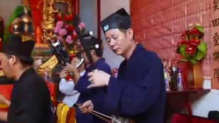 庚子年浙江玉皇宫中元节超度大法会之摄召安灵(上)字幕版