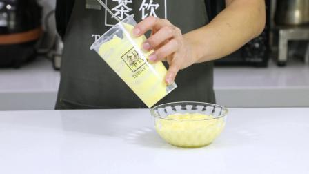 豆花蛋糕奶茶——今日茶饮免费奶茶培训 饮品配方做法制作视频教程