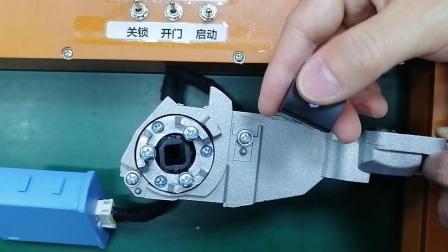 折叠电机调节