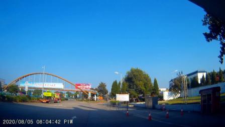 西北大环线自驾游(1-1)湖南沙市-陕西省商洛市