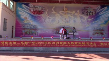 日喀则市第二高级中学第11届校园艺术节