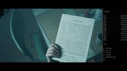 【舍长制造】《直到黎明》制作组新作—黑相集:稀望镇 01