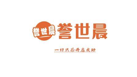 蛋糕麻薯奶茶的做法,广州誉世晨奶茶培训教程