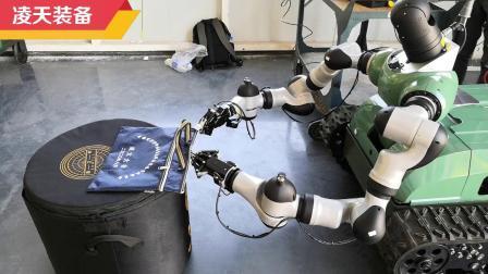 双臂排爆机器人