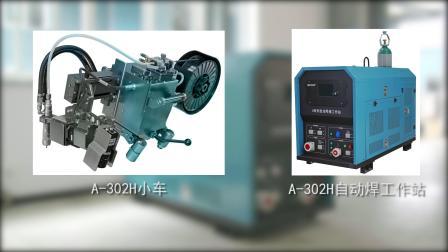 熊谷管道自动焊接机为管道维抢提供焊接解决方案