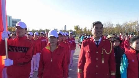天津市公园健身协会成立一周年