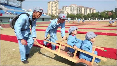 宁都县第三幼儿园华隆首府分园第二届亲子运动会