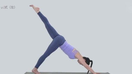纤体瑜伽适应课,全身塑形_03