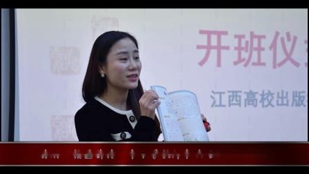 """首届""""翰墨薪传""""中小学教师书法培训活动举行"""