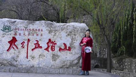 河北涉县太行五指山