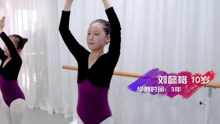 河南省艺术培训协会推介机构——艺海之星教学成果展示:群舞《鱼儿水中游 》