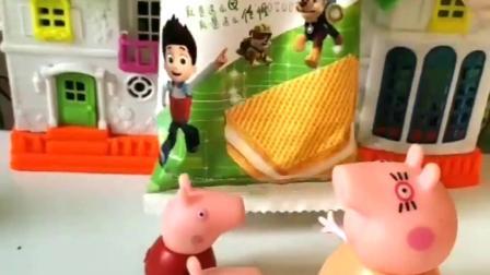 小猪佩奇和乔治以为是豆腐,不料猪妈妈买了雪糕
