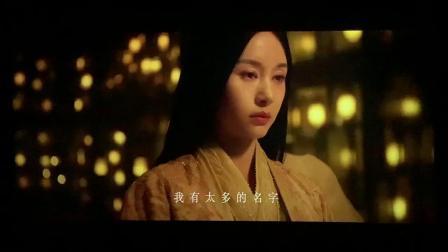 拆弹专家2晴雅集明天你是否依然爱我赤狐书生预告片
