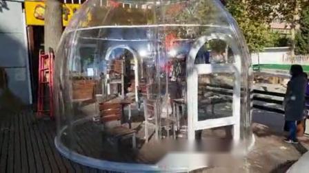 冬天的第一杯奶茶喝了吗——河北奶茶店星空房安装