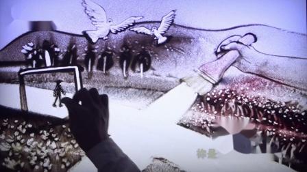 刘圣彩沙画视频 生命画卷 约瑟诗歌 李海音&佳音