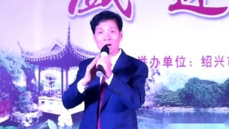 12.越剧 沙漠王子.算命 陈岳林叶幼娟演唱