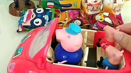 猪爷爷和佩奇乔治出门,不料僵尸去吃东西,被猪爷爷发现