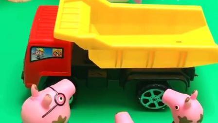 猪爸爸新买了四轮车,送佩奇乔治去上学,围裙妈妈没看到佩奇乔治