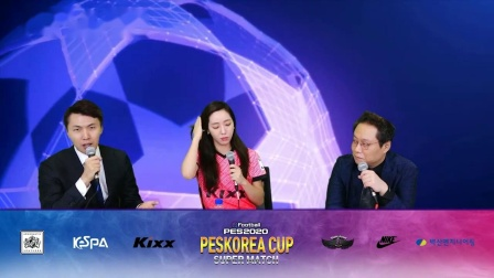 PES2021 Korea vs. Hong Kong Super Match Jun vs Kalok