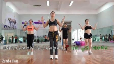 超强减肥瘦身操,极速燃脂瘦身操视频教程,肚子平了,腿细了