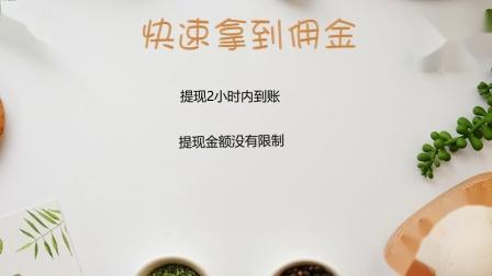 为什么来多多买菜当团长?【团长基础系列1】.合肥淘宝代运营