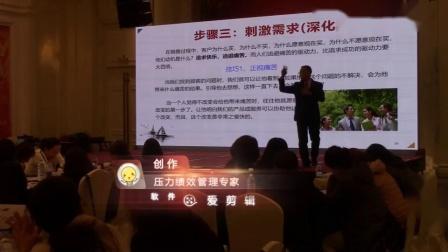 郭敬峰授课某保险公司《引爆潜能,业绩倍增》-视频11分钟_高清