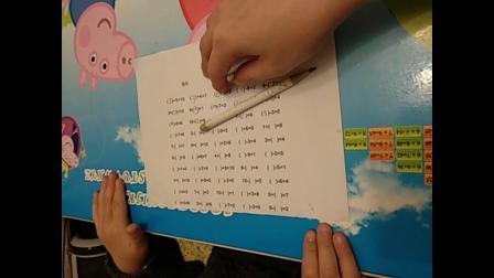 幼儿园大班老师出不同算式的数学题不仅锻炼5-6岁幼儿大脑思维让幼儿做题中老师家长辅导正确做题技巧让幼儿在做题中提高做题能力效率和更好掌握找到做题技巧最为主要目的
