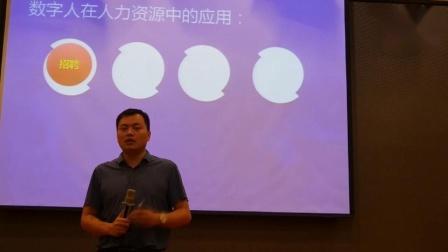 贾春雨老师视频1