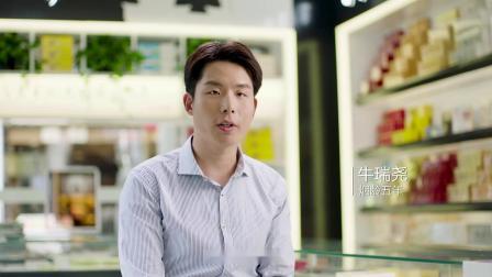 黄山品牌六十周年宣传片