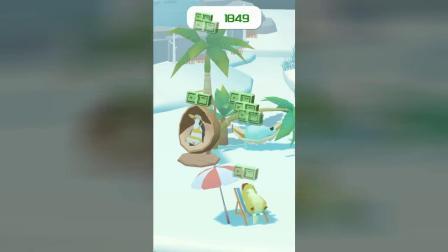 玩企鹅岛,你的各种不开心!