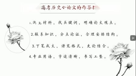 """吴云——十分钟读懂江苏卷:聚焦""""小论文"""""""