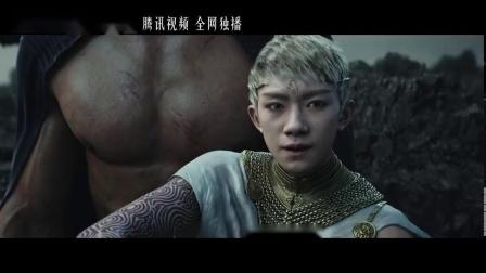 郭敬明《爵迹2》定档宣传片