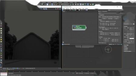 V-Ray Next for 3ds Max – 如何照明室外场景