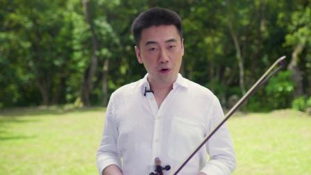 跟着古典乐去旅行:香港大自然的动人乐章 (2020年11月)