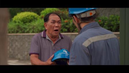 微电影《安全帽》南方电网海南电网有限责任公司