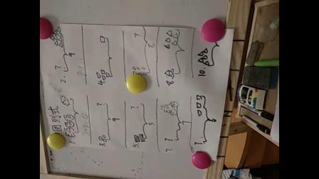 爱剪辑-幼儿园大班数学如图出算式锻炼5-6岁幼儿大脑思维并理解题意;听写拼音词组让幼儿多想所学过有利于加强大脑记忆并熟读拼音词组.avi