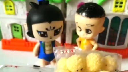 葫芦娃吃小丸子,大头买了另一种小丸子,和葫芦娃一起吃