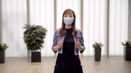 同心抗疫:「安心出行」应用篇 (2020年11月)