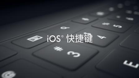罗技 Rugged Folio iPad(第七代和第八代)键盘保护套