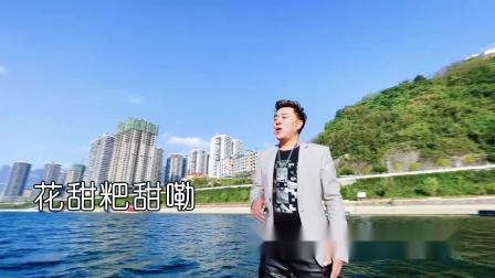 梁晓宇-水上思南 红日蓝月KTV推介
