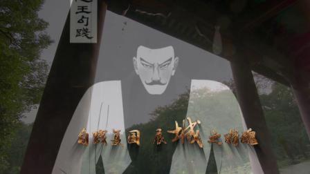 绍兴市越城区宣传片