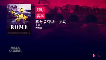 [11月21日win版] Balsamicpond120 玩【狂野飙车 9-竞速传奇】