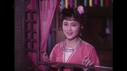 中国电影-《幽谷恋歌》(1981)_高清_高清