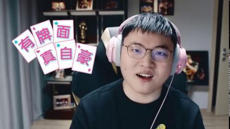 【游民星空】Uzi喜提1亿欢乐豆