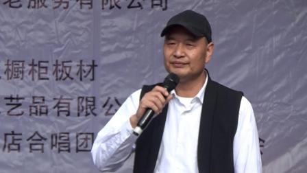 横店之声合唱团李广建在王坑中国红枫节上的三重唱-南屏晚钟   施美华录制