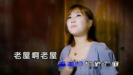 覃诚芳-老屋 红日蓝月KTV推介